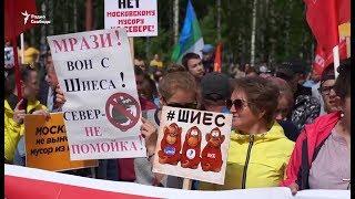 """""""Путин объявил войну"""""""
