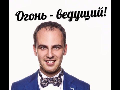 Ведущий Максим Гришин за 100 секунд