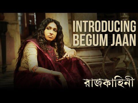 Begum Jaan |