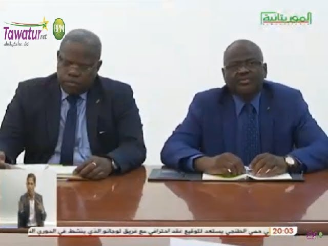 اجتماع اللجنة الوزارية المكلفة بالنظر في المنظومة التعليمية في موريتانيا - الحكومة تفتح باب التسجيل