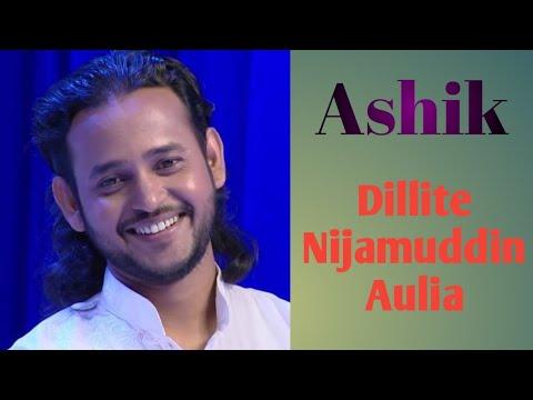 Dillite Nijamuddin Aulia by Ashik with N0ngor