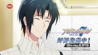 TVアニメ『アイドリッシュセブン』 Blu-ray & DVD 特装限定版シリーズ好...