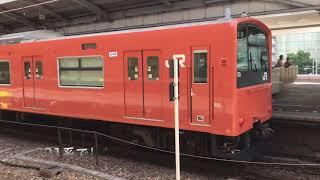 鉄道物語シリーズ第55弾 ちょこっと撮影
