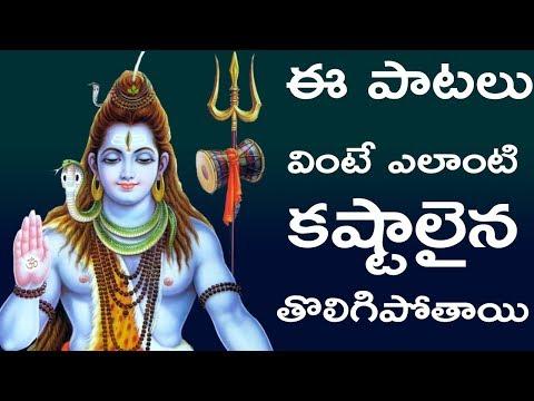 ఈ-పాటలు-వింటే-మీ-కష్టాలు-ఇపుడే-తీరిపోతాయి-|-lingashtakam-telugu-lyrics-|-shiva-stuthi-|-bhakti-songs