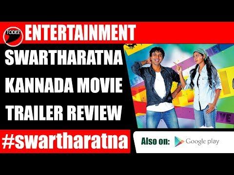 Swartharatna Official Trailer Review English | Adarsh Gunduraj | Ashwin Kodange