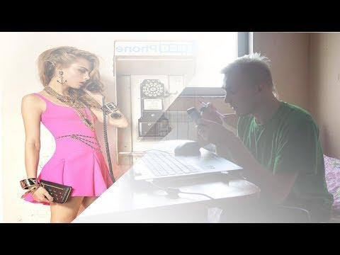 Прозвон проституток через сайты предоставляющие анкеты девушек по вызову(Ижевск). Дикобраз