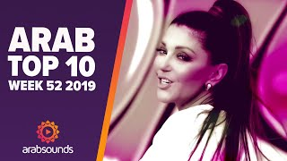 Top 10 Arabic Songs (Week 52, 2019): Samira Said, Cheb Bilal, Hassan Shakosh & more!