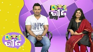 Choice Ra Gita | Singer Ipsita Panda | You Choose We Play | Tarang Music