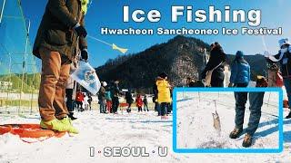 화천 산천어축제 Ice Fishing || South …