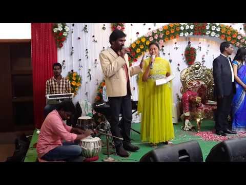 Vivahamannadi pavitramainadi song by AR Stevenson