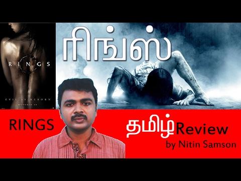 Rings tamil review