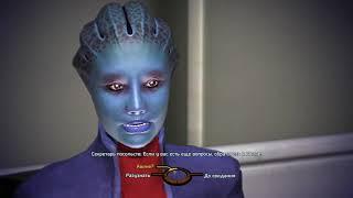 СПУТНИЦА(Mass Effect )