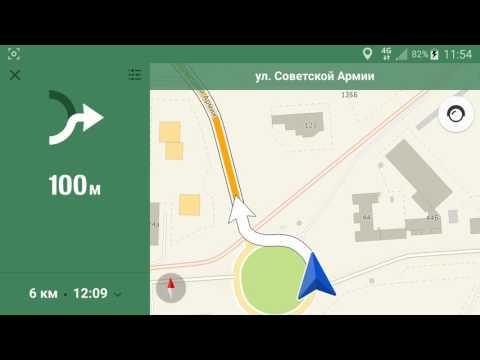 2ГИС работа навигатора в реальном времени