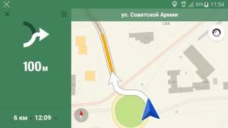 видео Скачать 2ГИС: справочник и навигатор на Андроид бесплатно