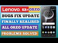 Lenovo K8 Plus August Oreo New Bugs Fix Update Finally Released