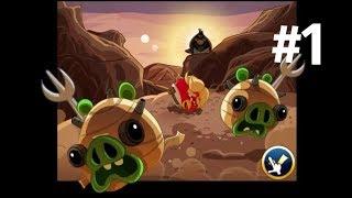 ЭНГРИ БЕРДЗ Звездные войны 1 серия игры Angry Birds Star Wars part 1