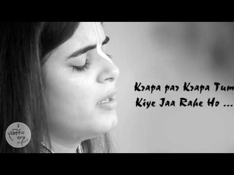 Heart Touching - ऐसी है ठाकुर जी की कृपा - Kripa Par Kripa Tum Kiye Jaa Rahe Ho #DeviChitralekhaji