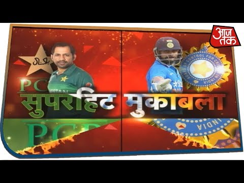 India vs Pakistan Live CWC 2019 - Kohli was redeeming the pockets of PAK, then the game stopped from the rain