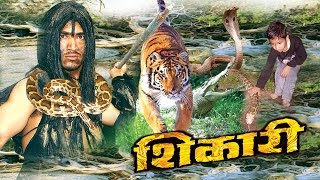 New Nepali Movie || SHIKARI ||