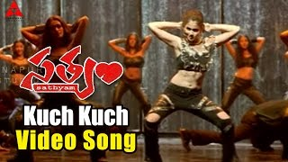 Kuch Kuch Video Song || Satyam Movie || Sumanth, Genelia Dsouza