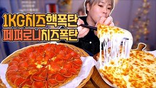 피자마루 치즈핵폭탄피자와 페퍼로니치즈폭탄 피자 먹방 ~…