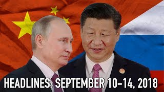 China and Russia Team Up Against US?