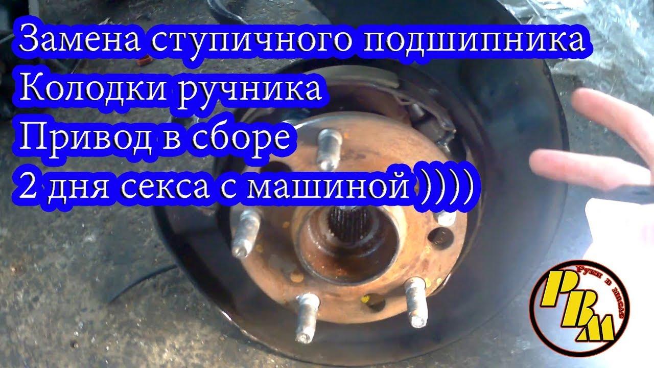 Ремонт глушителя skoda octavia a5