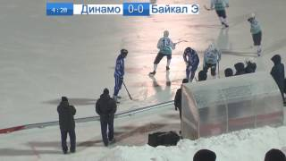 Динамо Казань : Байкал-Энергия
