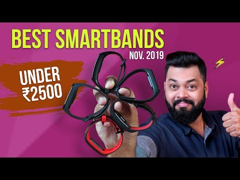 Best Smart Fitness Bands Under 2500 In 2019 ⚡ Be Smart, Stay Fit!