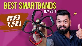 Best Smart Fitness Bands Under 2500 in 2019 Be Smart Stay Fit
