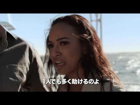 恐怖も3倍!「トリプルヘッド・ジョーズ」日本版予告編