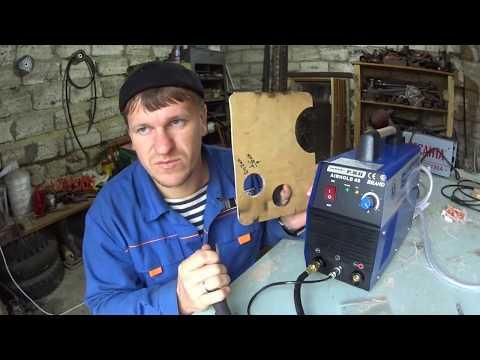Что такое плазменная резка металла и как правильно выбрать для неё аппарат