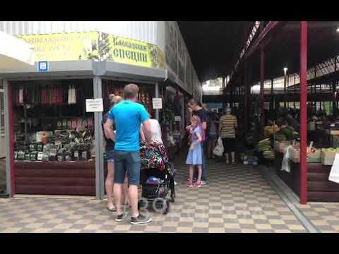 Глава Анапы рассказал о судьбе Казачьего рынка
