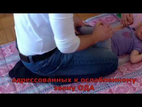 Лечение дисплазии ТБС у детей (Ребенку ни к чему стремена