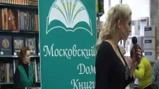 Лена Ленина в МДК