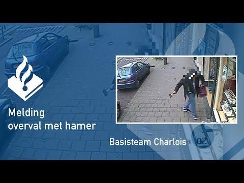 Politie #PRO247 Melding overval met hamer