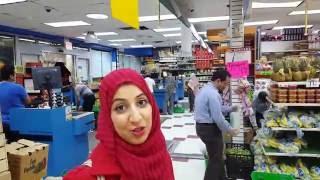 """The Cure For Dandruff + Ramadan Shopping at """"Apna Bazar NYC""""!"""