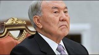 Семья Назарбаева и народ
