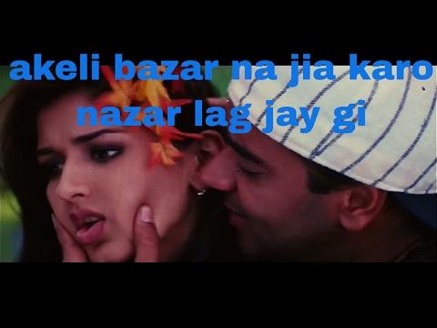 Akeli Na Bazaar Jaya Karo ||  Major Saab  || HD   ||ajay