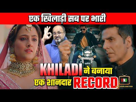 Filhaal 2 Record Breking Record in 24 houre | Akshay Kumar के Filhaal 2 ने तोड़ दिए कई Record
