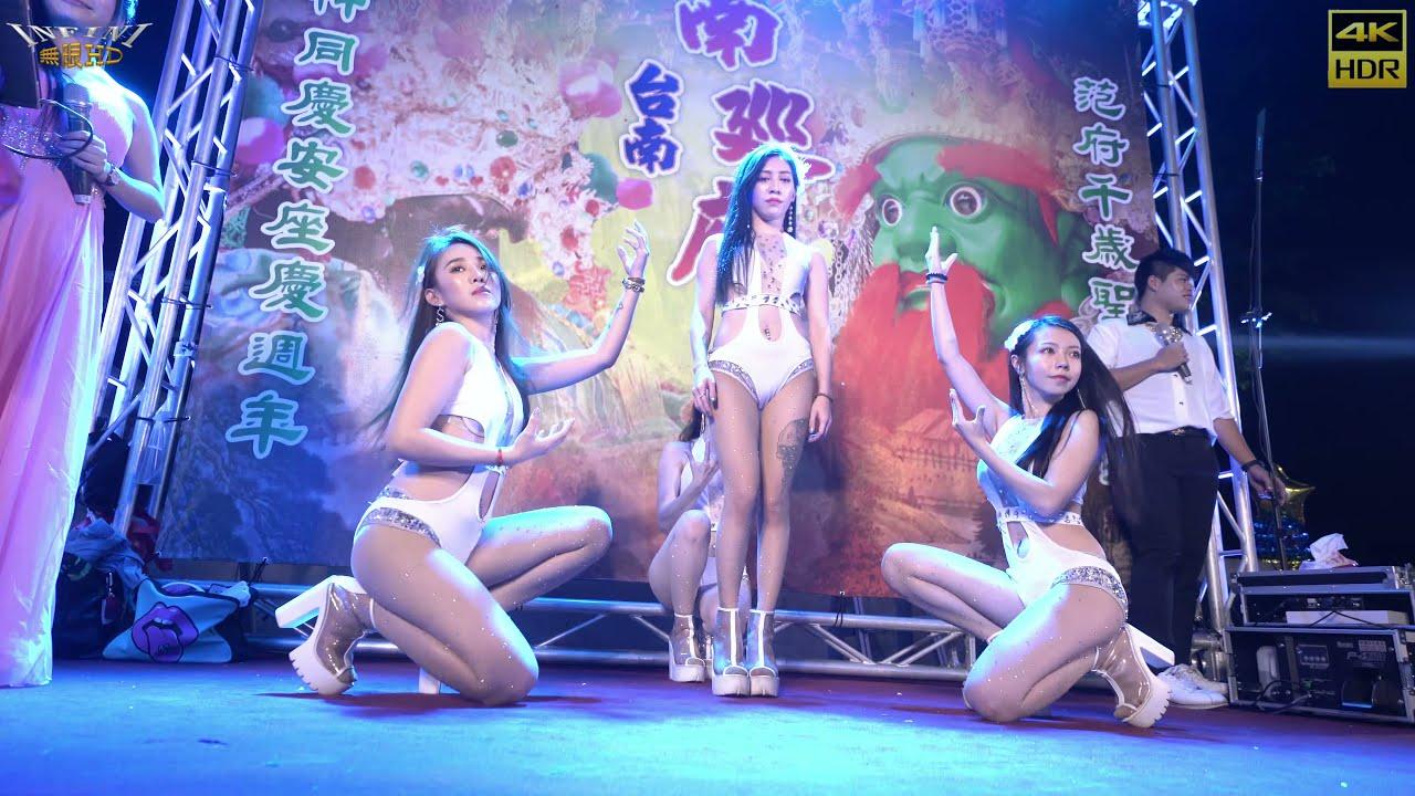 【無限HD】Baby Queens 8(4K HDR)@台南南巡府范府千歲聖誕千秋【大港新聞】