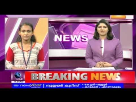 KSRTC Minimum Fare Raised To 7 Rupees