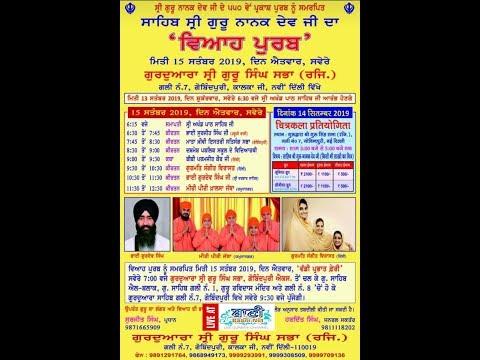 Live-Now-Gurmat-Kirtan-Samagam-From-Govindpuri-Delhi-15-Sept-2019