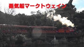【4K動画】蒸気船マークトウェインに手を振るトンスケとミスバニー