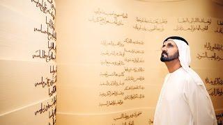 كلمات مؤثرة من محمد بن راشد في ذكرى وفاة زايد