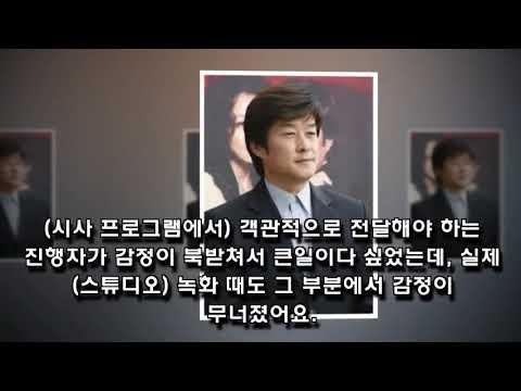 Kim Sang Joong Remarried Case, Kim Sang Joong Wig Rumor Wife Value