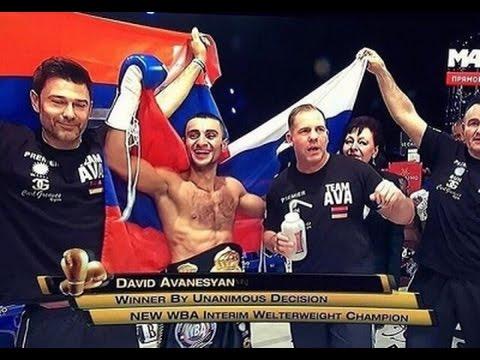 Давид Аванесян - Чарли Наварро / David Avanesyan Vs Charlie Navarro 07/11/2015
