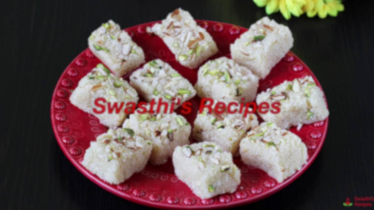 Coconut burfi recipe | How to make coconut barfi | Nariyal barfi