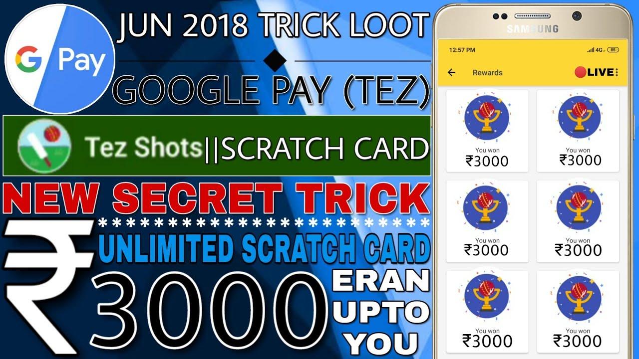 New Trick||G-PayTez Shots|| 5000%WORKING TRICK|🔴LIVE LOOT|UNLIMITED  SCRATCH CARD BUG||GOOGLE SHOTS