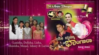 Ye Mhojea Bhangara-Konkani Songs